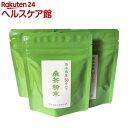 【訳あり】お茶のナカヤマ 訳あり桑茶粉末(50g*3袋入)【お茶のナカヤマ】