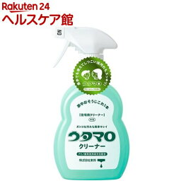 <strong>ウタマロ</strong> クリーナー(400mL)【<strong>ウタマロ</strong>】