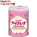 アイクレオのバランスミルク(800g)【アイクレオ】...