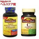 ネイチャーメイド スーパーマルチビタミン&ミネラル ビタミンCローズヒップセット(1セット)【nmsk】【ネイチャーメイド(Nature Made)】