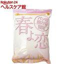 春よ恋 100 (パン用強力粉)(1kg)【春よ恋】