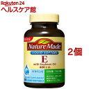 ネイチャーメイド ビタミンE 400(100粒入*2コセット)【ネイチャーメイド(Nature Made)】