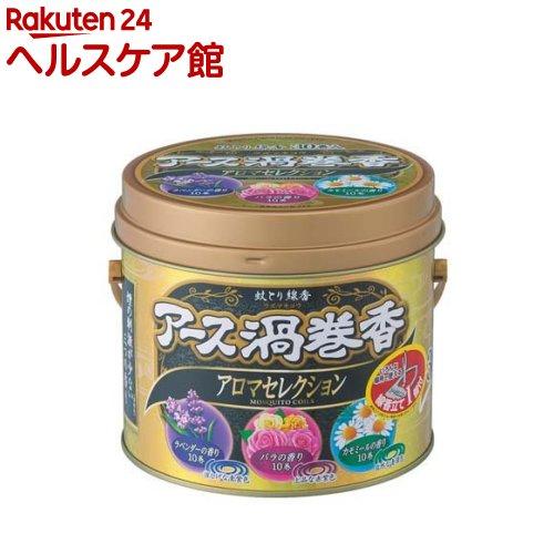 アース渦巻香 蚊取り線香 アロマセレクション 缶入(30巻)【アース渦巻香】