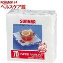 サンナップ ホワイトナプキン 25X25cm(70枚入)【サンナップ】