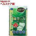 緑茶の力プレミアム 3枚重ね(130カット 12ロール)