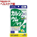 DHC 60日カルシウム/マグ(180粒)【DHC】...