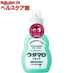 <strong>ウタマロ</strong> リキッド(400mL)【<strong>ウタマロ</strong>】