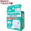 エルモ ポアテープ 25mm*7mm(1巻)【エルモ】...