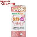 ビーンスタークマム 葉酸+鉄+亜鉛(30粒)【ビーンスターク...