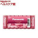 パナソニック カラーアルカリ乾電池 単3形 ピンク LR6LJP/8SW(8本入)【パナソニック】