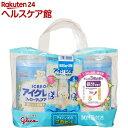 アイクレオのフォローアップミルク(820g*2缶セット)【ア...
