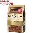 マキシムインスタントコーヒー袋(180g)【マキシム(MAXIM)】