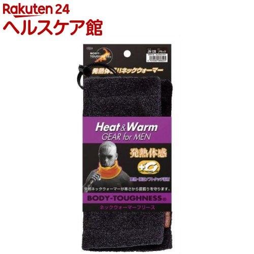 BODY TOUGHNESS サーモ ネックウォーマー JW-120 ブラック(1コ入)【BODY TOUGHNESS】