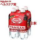 ウィルキンソン タンサン マルチパック(500mL*8本入)【ウィルキンソン】