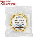 【訳あり】クロスロード 国産小麦のベルギーワッフル バター 33737(1コ入)