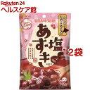 塩あずき(109g 12コセット)【UHA味覚糖】