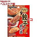 Sozaiのまんま 餃子のまんま(26g*6コセット)【Sozaiのまんま】