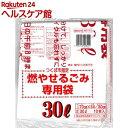日本技研 日本技研工業 つくば市指定ごみ袋 燃やせるごみ専用袋30L 巾50*長70cm(10枚入)