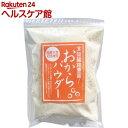 丸文食品 おからパウダー 国産大豆100%使用(450g)