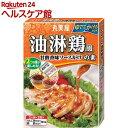 【訳あり】丸美屋 油淋鶏風甘酢香味ソースがけの素(2人前*2袋入)