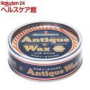 ターナー アンティークワックス ラスティックパイン AW120003(120g)【ターナー】