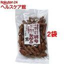 【訳あり】酵母かりんとう 黒(150g*2袋セット)【旭製菓】