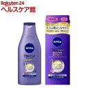 ニベア プレミアムボディミルク アドバンス(200g)【ニベ...