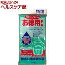 ごみっこポイ 排水口用水切り袋(30枚+3枚増量)【ごみっこポイ】