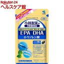 小林製薬の栄養補助食品 DHA EPA α-リノレン酸(30...