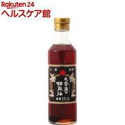 マルホン 太香胡麻油 濃口(300g)【マルホン】
