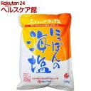 にっぽんの海塩(500g)