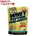 ゴールドジム ホエイペプチド アミノコンプレックス ヨーグルト風味(500g)【ゴールド