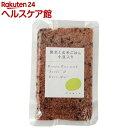【訳あり】CHAYA(チャヤ) マクロビオティックス 黒米と玄米ごはん 小豆入り(160g)【チャヤ マクロビオティックス】