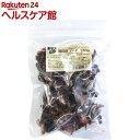 鶏砂肝ハード お徳用(150g)