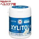 キシリトール ガム フレッシュミント ファミリーボトル(143g)【more20】【slide_8】【キシリトール(XYLITOL)】