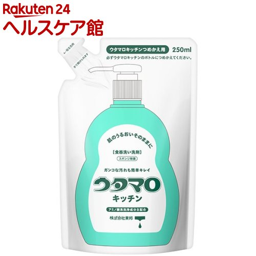 ウタマロ キッチン 詰替(250ml)【ウタマロ】