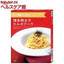 洋麺屋ピエトロ パスタソース 博多明太子カルボナーラ(100g)