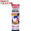小林製薬 タムチンキパウダースプレーC(120g)