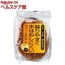 アイセン DX パーム たわし 束子 KA124(1コ入)