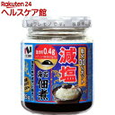 ニコニコのり 海苔佃煮 減塩(125g)