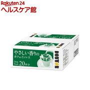 ドトール やさしい香りのカフェインレス(7g*20袋入)【ドトール】