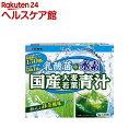 ユーワ 乳酸菌+水素 国産大麦若葉青汁(3g*30包)