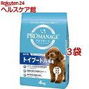 プロマネージ 成犬用 トイプードル専用(4kg 3コセット)【dalc_promanage】【m3ad】【プロマネージ】 ドッグフード