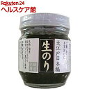 大江戸日本橋生のり佃煮(85g)【遠忠食品】