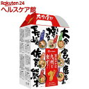 マルタイ まるごと九州を食す(7食入)