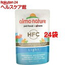 アルモネイチャー カツオ・ライト(55g*24コセット)【アルモネイチャー】【送料無料】