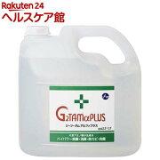 ジーツータム アルファプラスポリ容器(4L)【G2TAMαプラス】【送料無料】