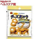 ブルボンミニチーズおかきカマンベールチーズ味(28g)