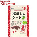 梅ぼしのシート 個包装(40g)