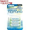 ナカバヤシ Digio2 水電池 NOPOPO(ノポポ) 3P NWP-3-D(1セット)【more20】【水電池 NOPOPO(ノポポ)】